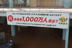 DSC028682