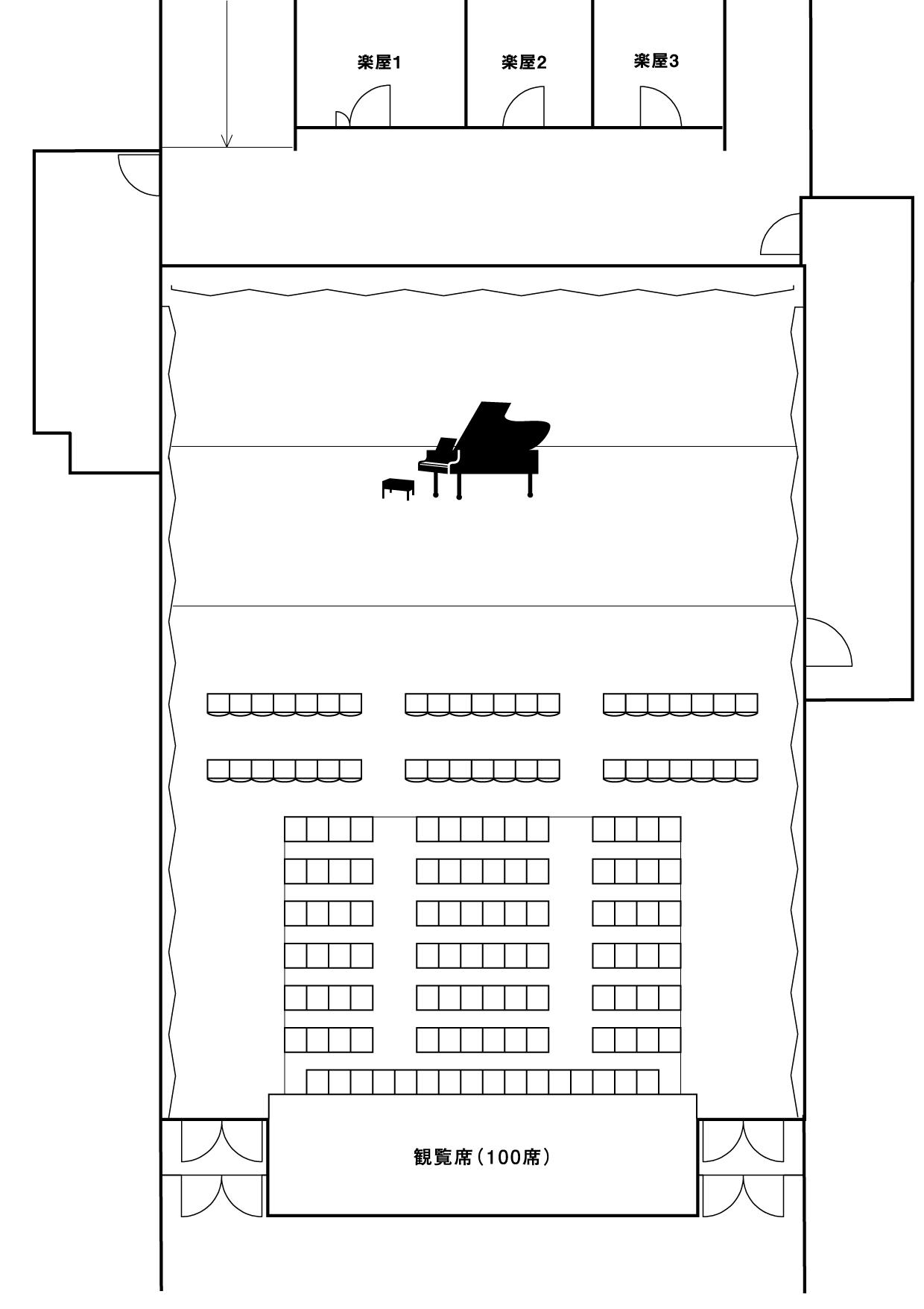 響ホール|ピアノ発表会